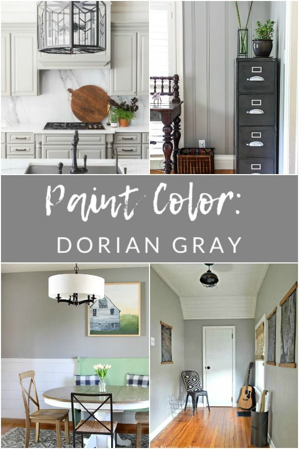 Come see why Sherwin Williams Dorian Gray is one of my favorite gray paint colors for just about any space in your home! A true, warm, gray paint.