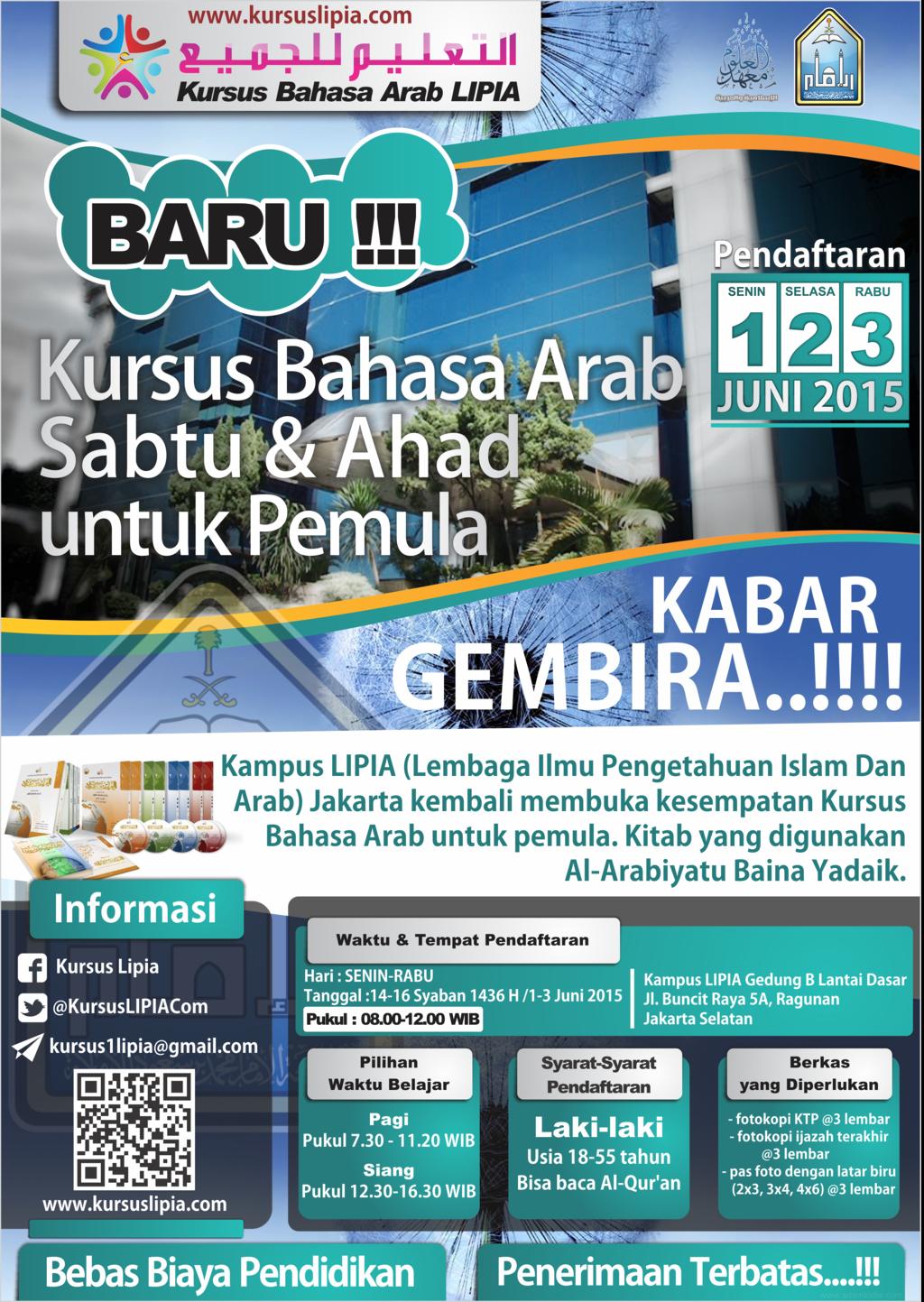Desain Brosur Kursus Bahasa Arab Sabtu Ahad Lipia Jakarta Desain Brosur Bahasa Brosur