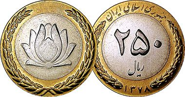 Iran 250 Rials 1993 to Date Coin values, Coin appraisal