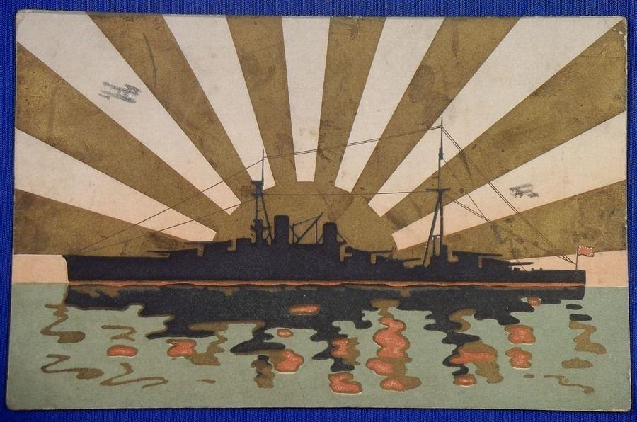japan naval flag