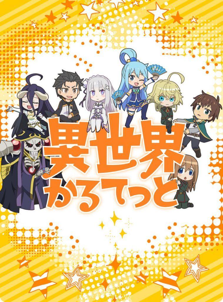 Kadokawa anunciado un nuevo proyecto anime titulado
