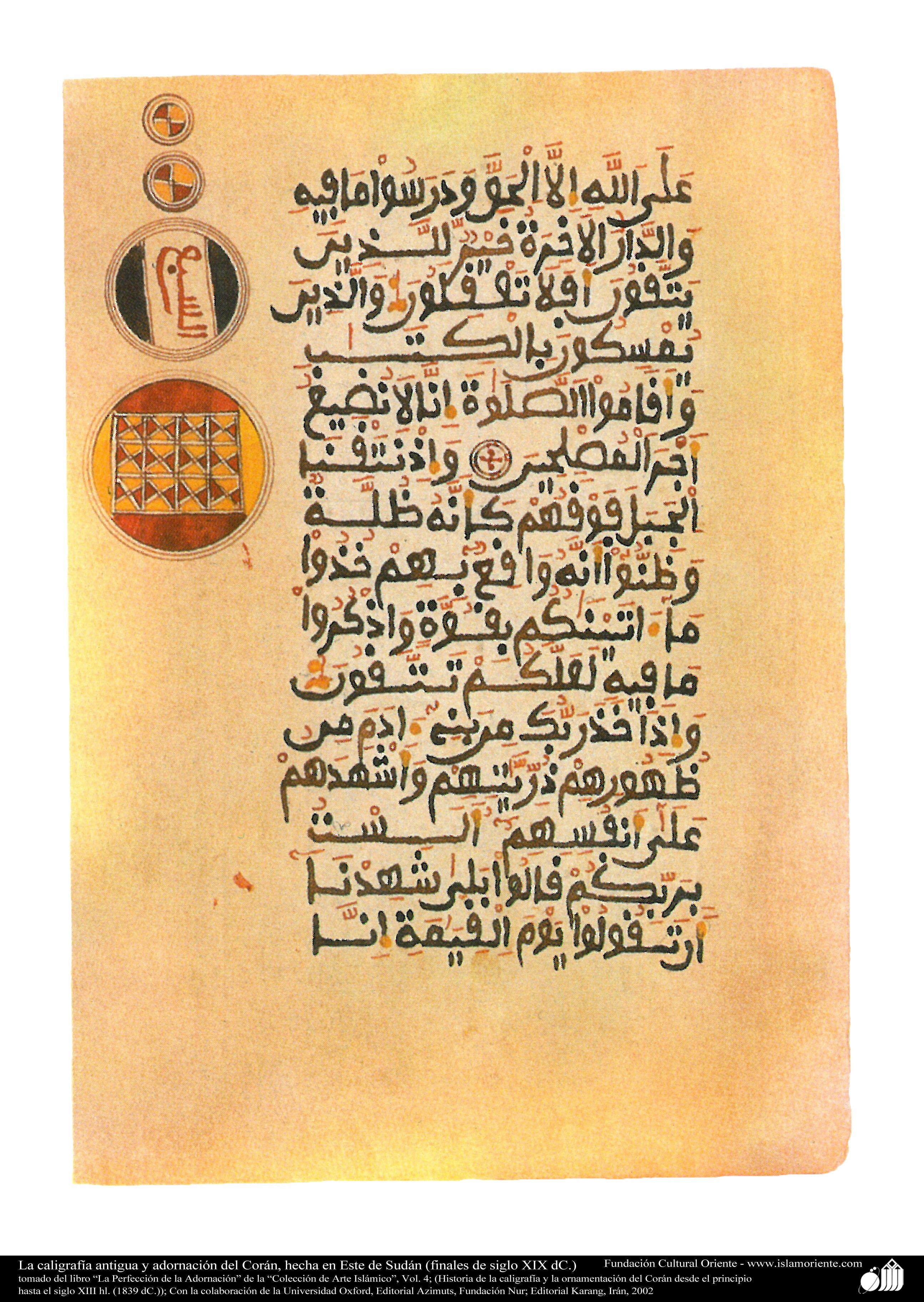 OKSFORDSKA HISTORIJA ISLAMA EBOOK DOWNLOAD