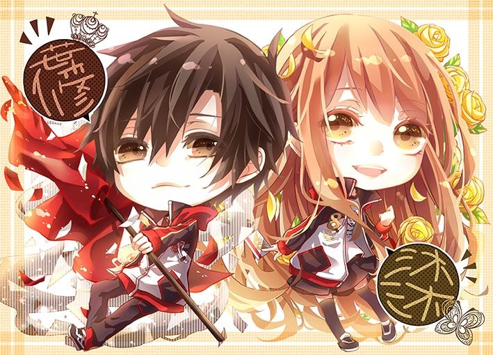 Ye Xiu Su Mucheng The King S Avatar Anime Chibi Avatar Cute Chibi