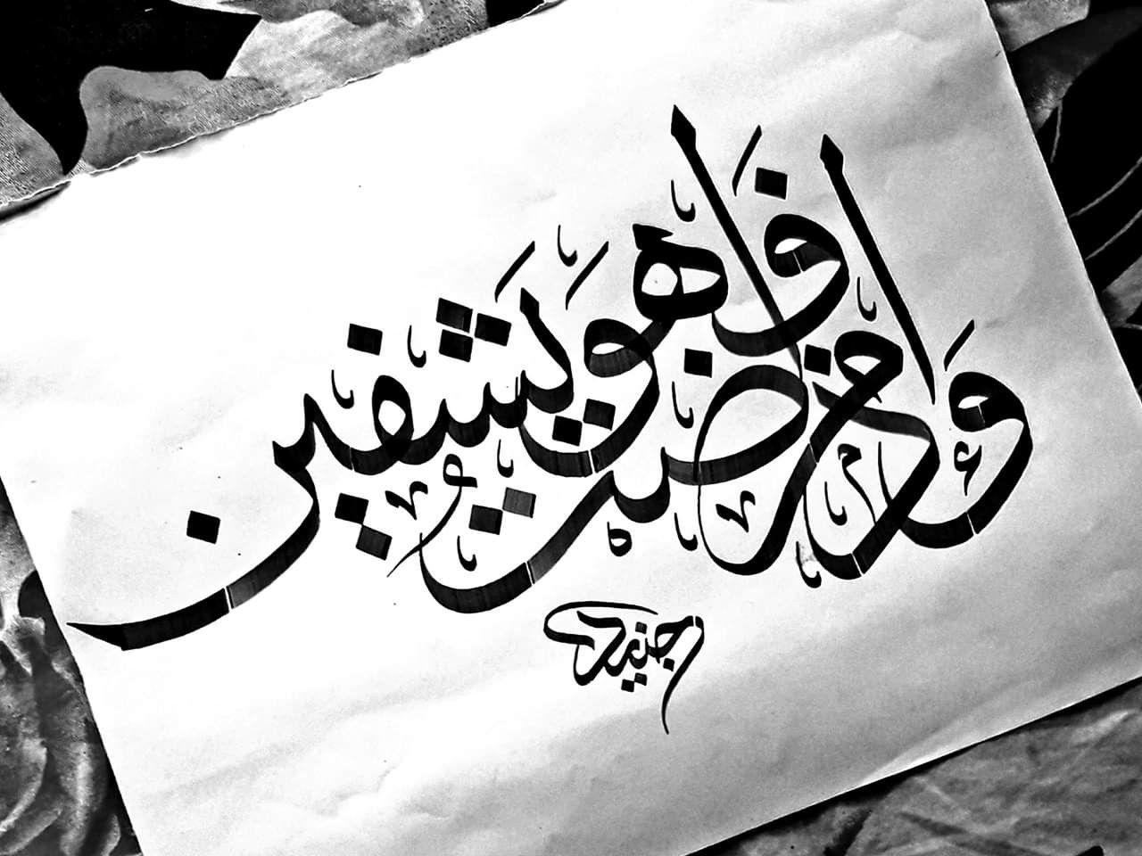 Пин от пользователя احمد العامري на доске Islamic art