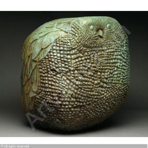 Leonard Baskin Owl Sculpture