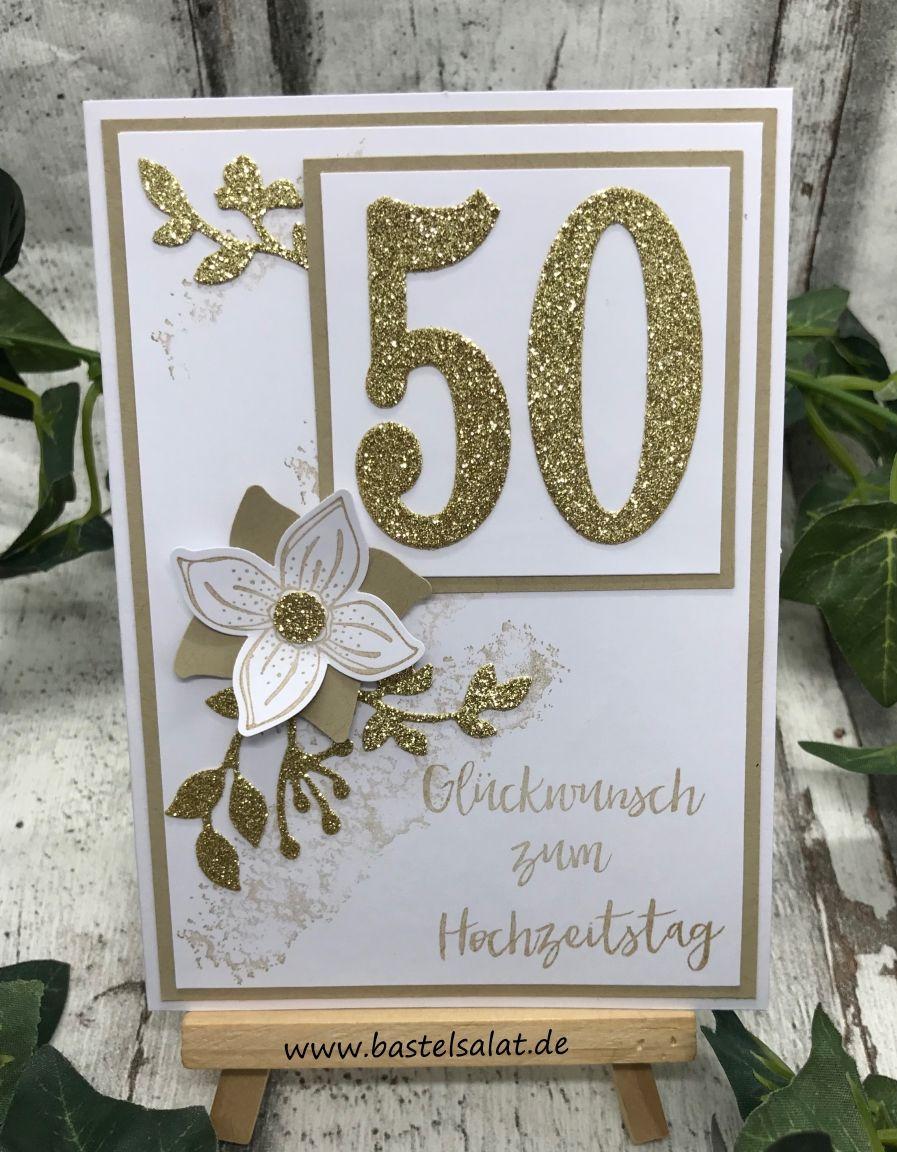Открытка 50 лет свадьбы своими руками