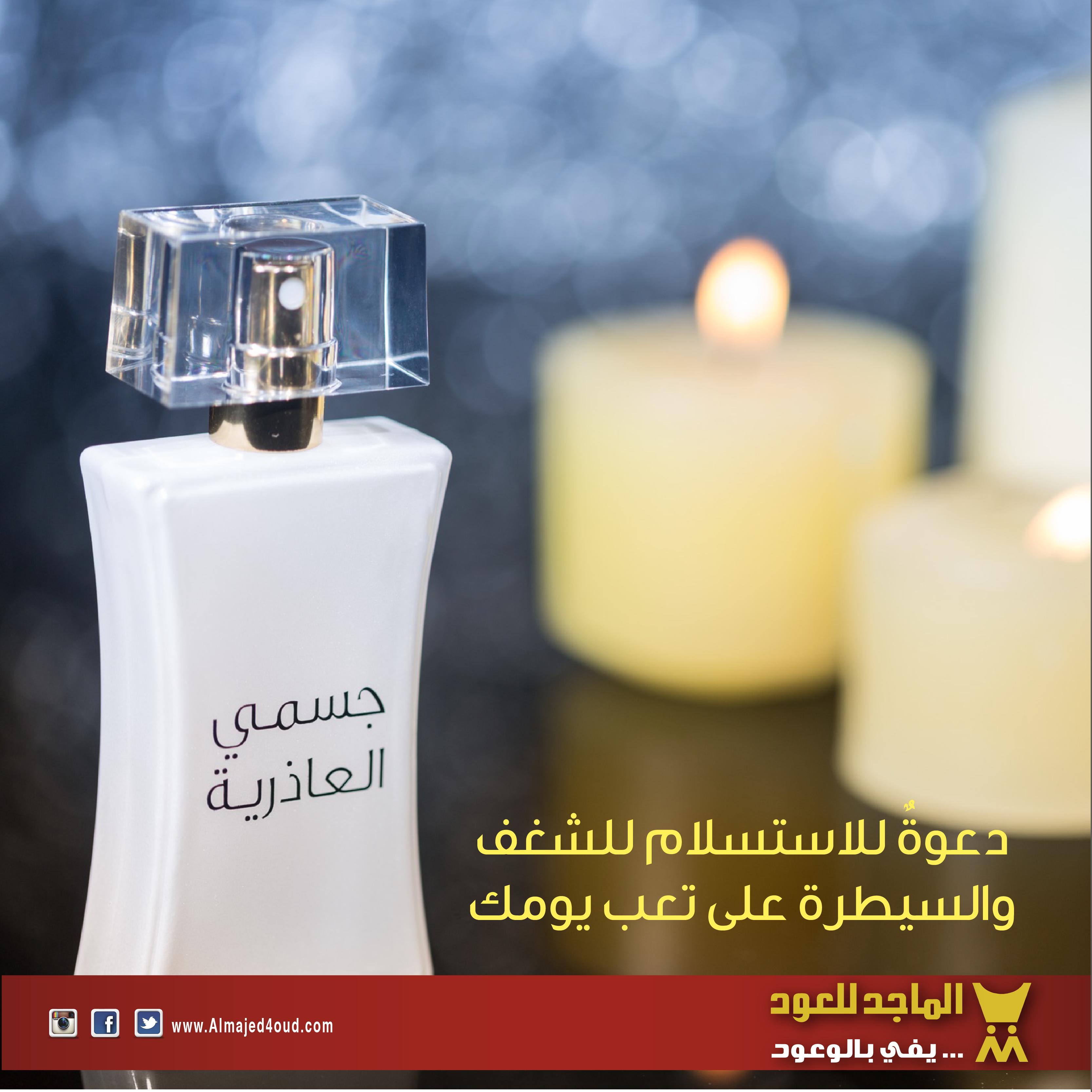 Pin By F A T On Beauty Perfume Bottles Perfume Bottle