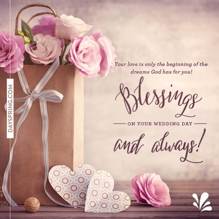 Image Result For Happy Wedding Day Blessings
