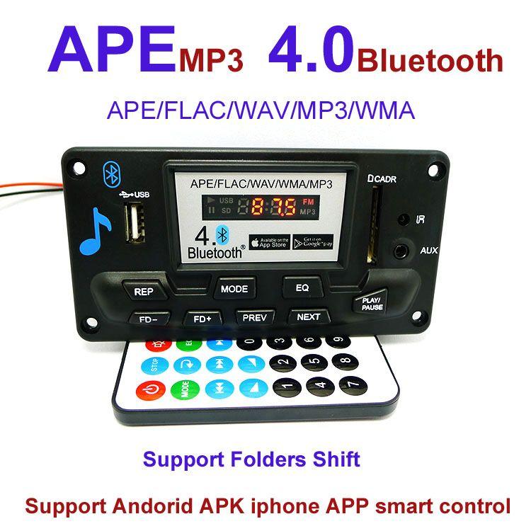 LCD 12v Car MP3 Player WMA WAV Decoder Audio Board FM Radio Bluetooth Receiver