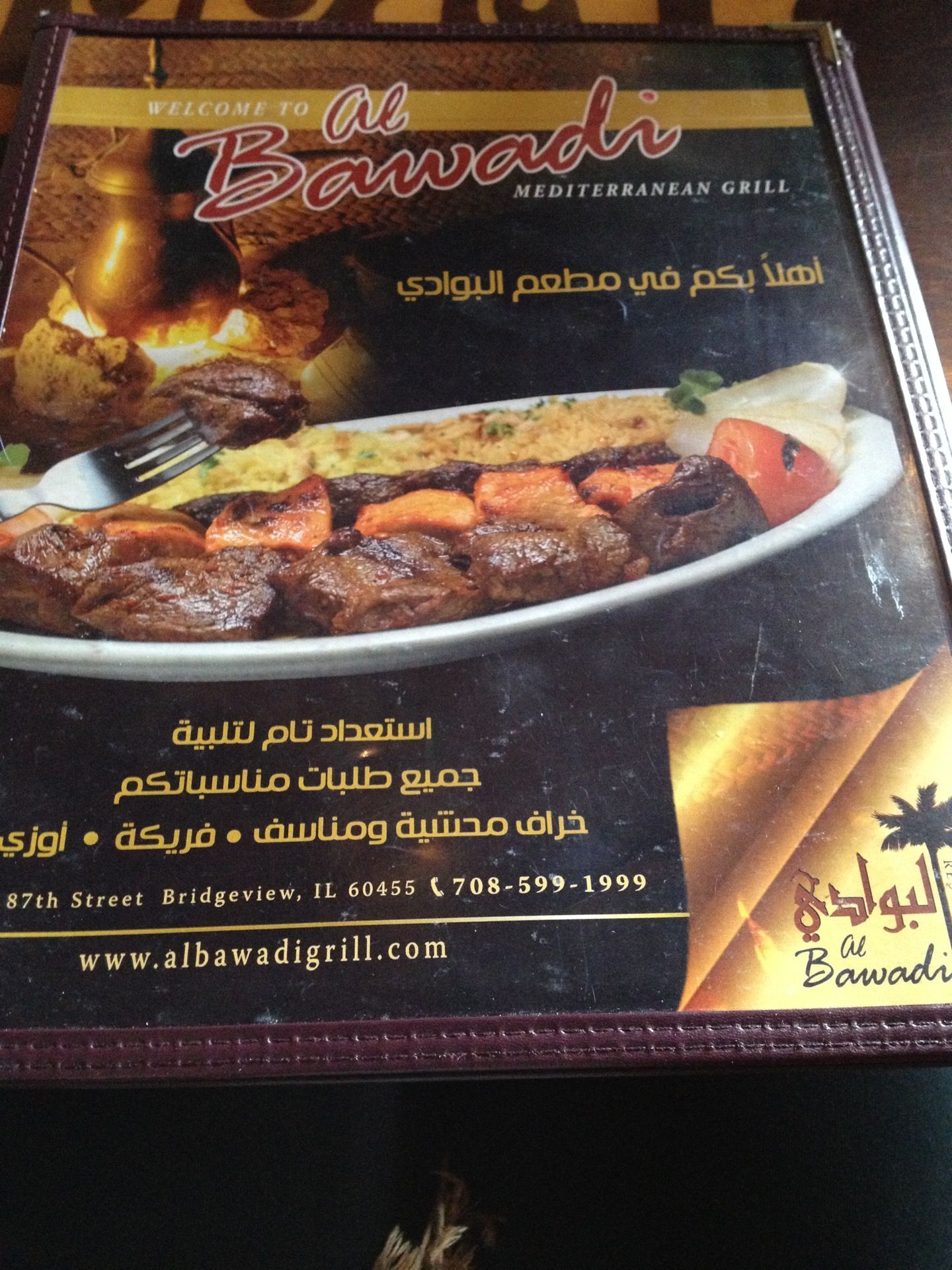 Al Bawadi Grill Food Arabic Food Grilling