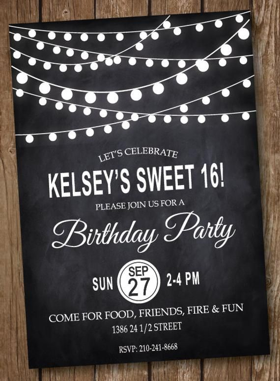 Sweet 16 Birthday Party Invitation Chalkboard String Lights - Printed and Printable #sweet16birthdayparty