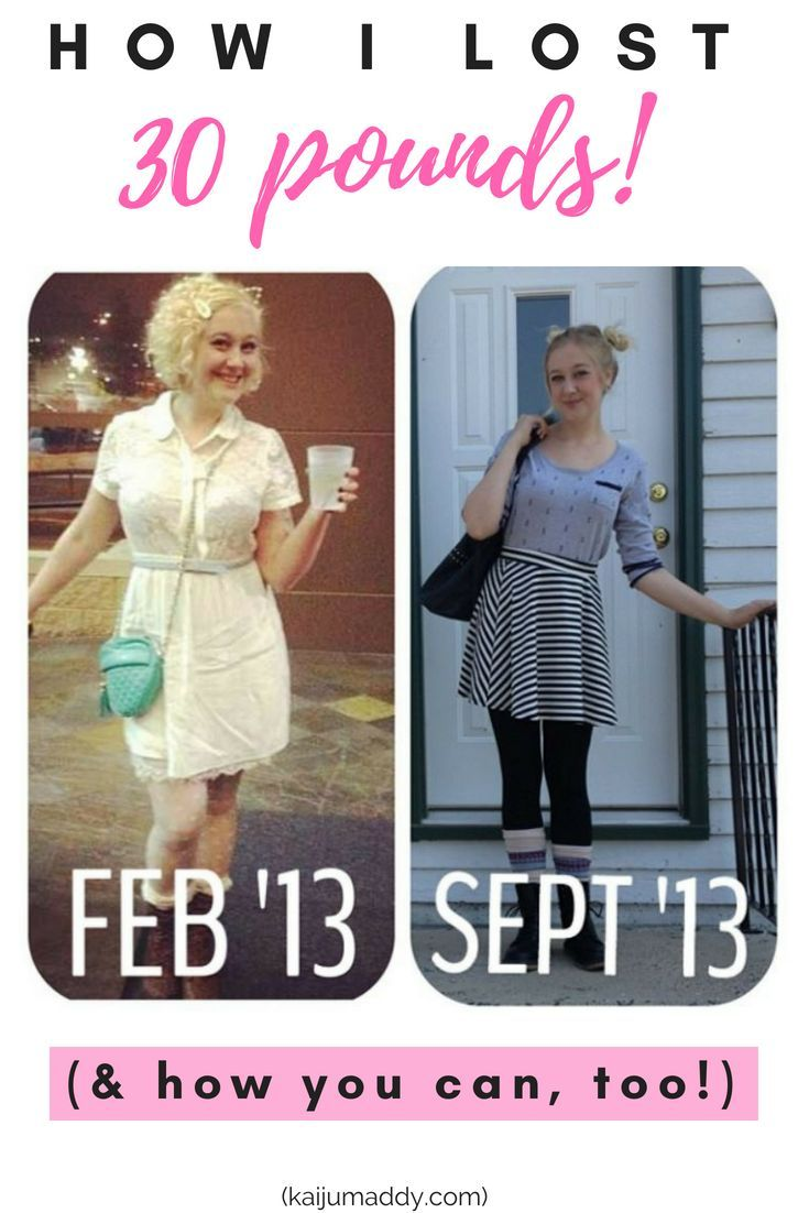 3 Ways I Lost 30 Pounds in 7 Months