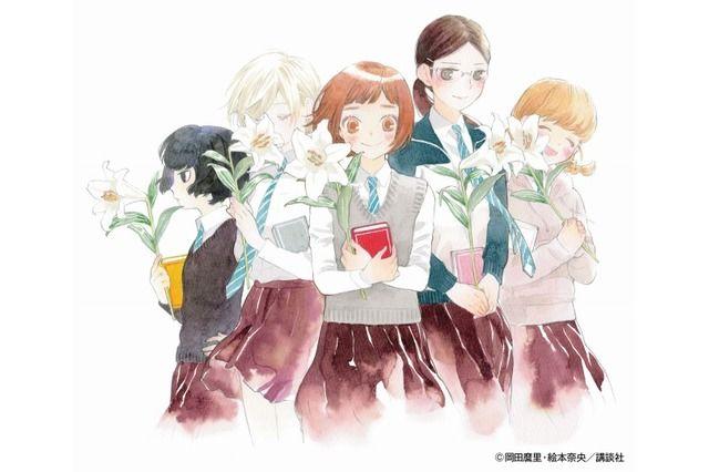 La guionista Mari Okada y la artista Nao Emoto lanzarán un nuevo Manga el 9 de diciembre.