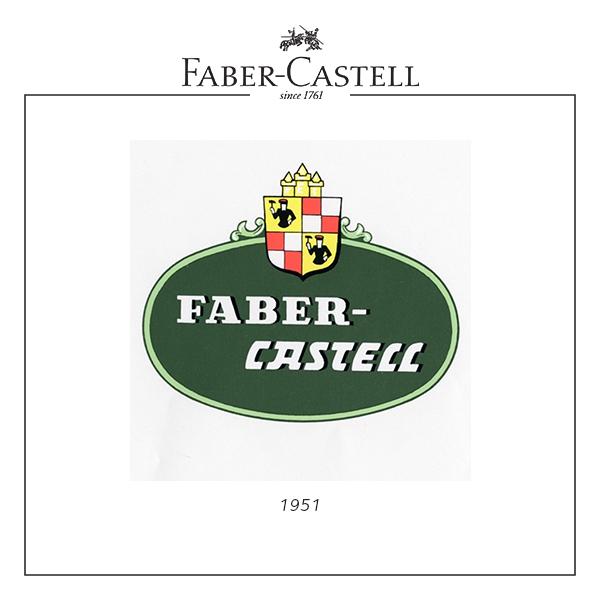 faber-castell logo in 1951 | faber castell, faber, evolution
