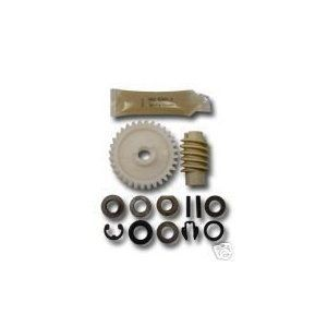 3 Liftmaster Sears 41a2817 Drive Worm Gear Kit With Roll Pins By Liftmaster 13 45 Liftmaster Garage Door Opener Model 3280 Formula I 41a2817 Drive Worm Gear