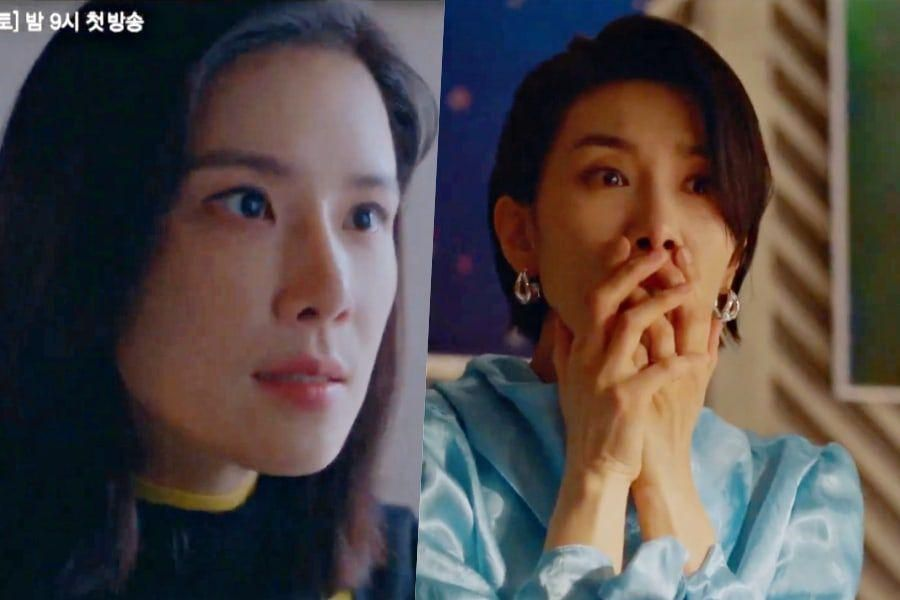 """Watch: Lee Bo Young And Kim Seo Hyung Are Shocked As They Fight To Keep What's Theirs In Teaser For New Drama """"Mine"""""""