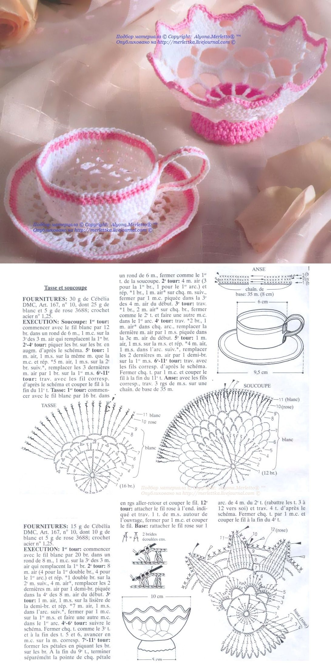 knitted ware for decoration | Crochet patterns | Pinterest | Patrón ...