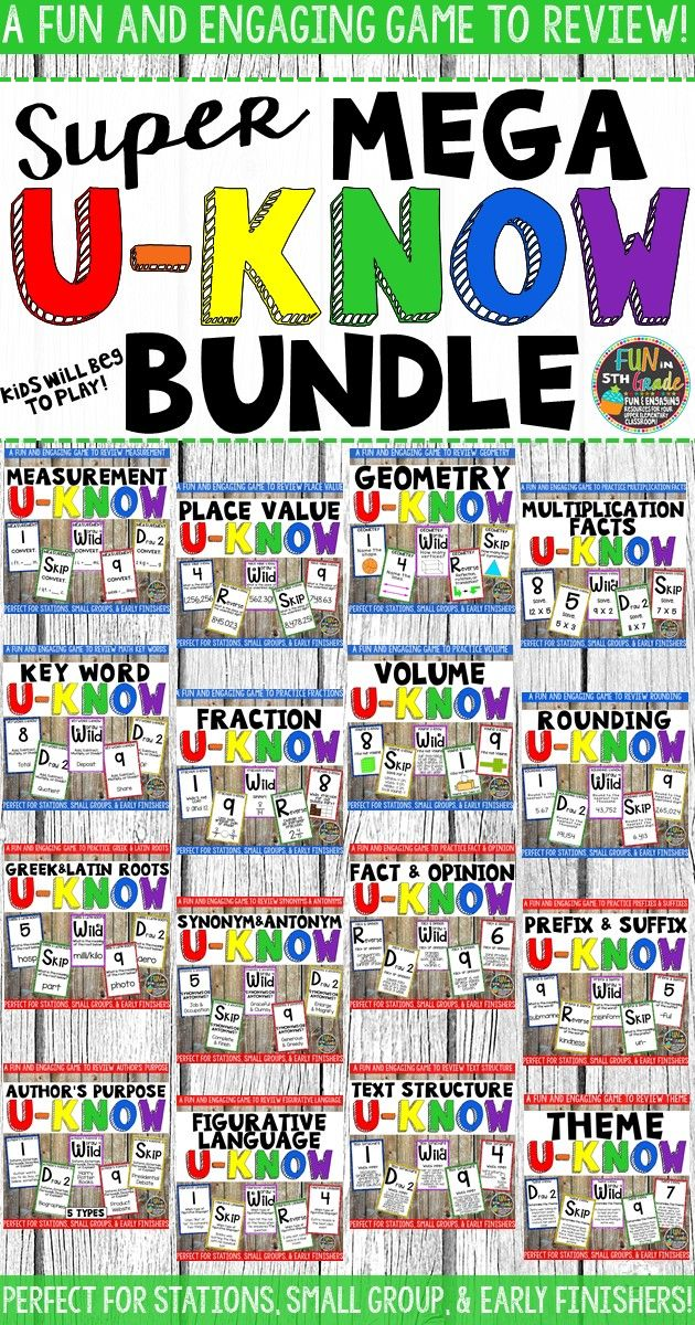 Math and ELA Games SUPER MEGA Bundle: U-Know | Playing games, Maths ...