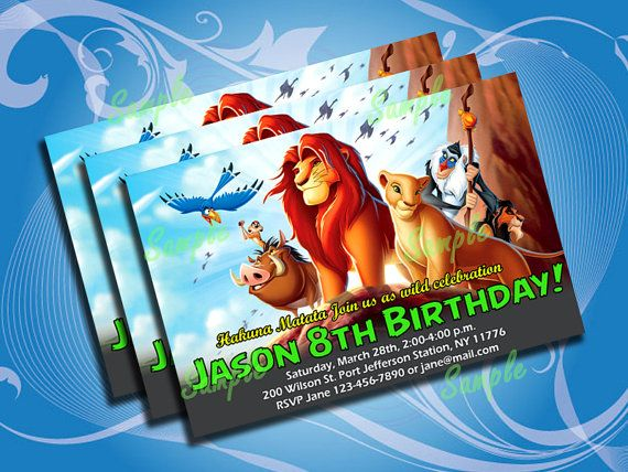 Lion King Birthday Invitation Party Digital File by notoprojo