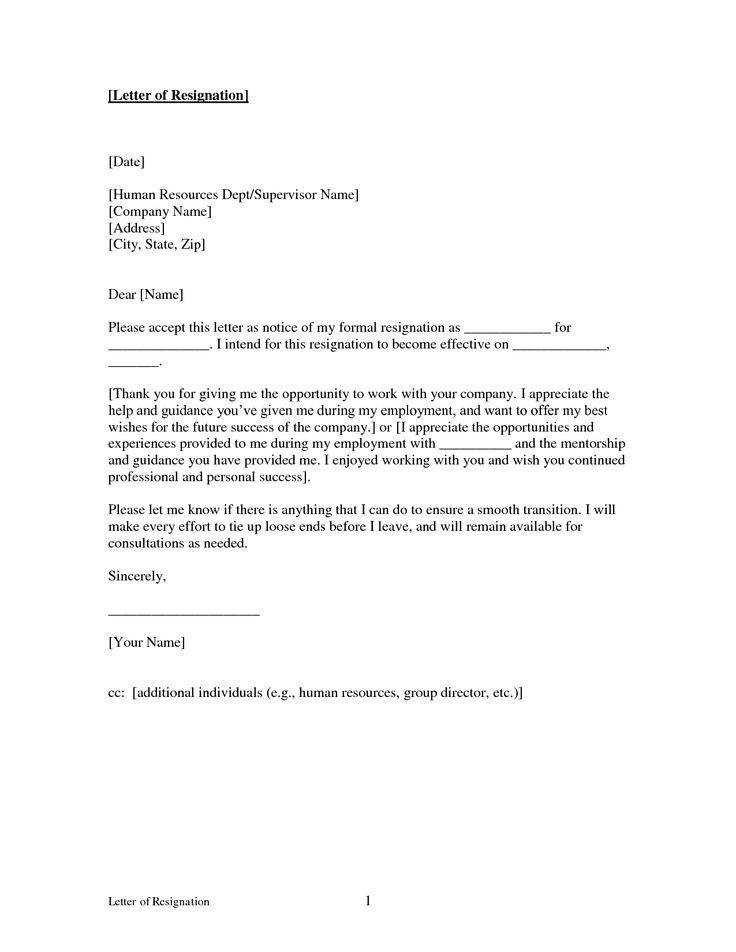 Printable Sample Letter Of Resignation Form: