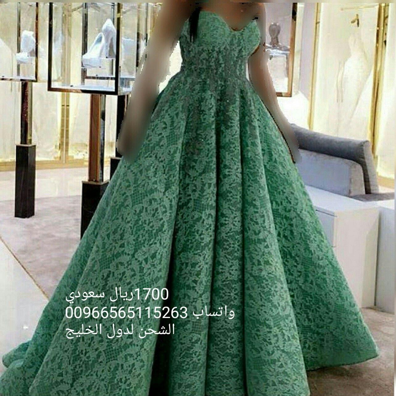 اجمل فساتين الزفاف والسهرة عند متجر توفا خامات ممتازة وشغل مرتب ونظيف والسعر مناسب جدااا لكل البنات الفستان معاه طرح Formal Dresses Long Formal Dresses Dresses