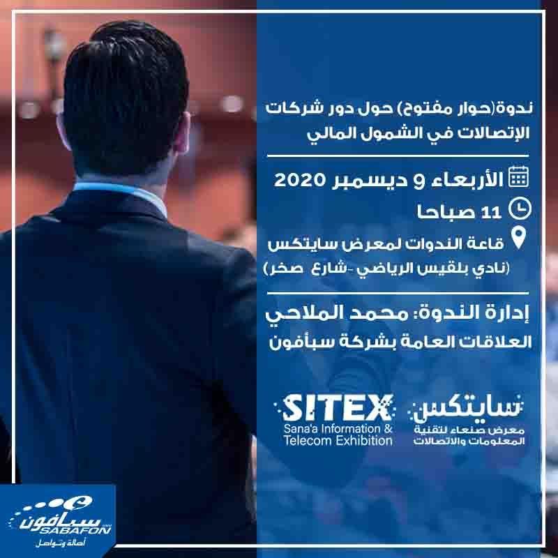 سايتكس Business Pandora Screenshot Pandora