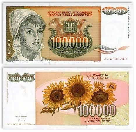 YUGOSLAVIA 5 Dinara Banknote World Paper Money UNC Currency Pick p81a Bill Note