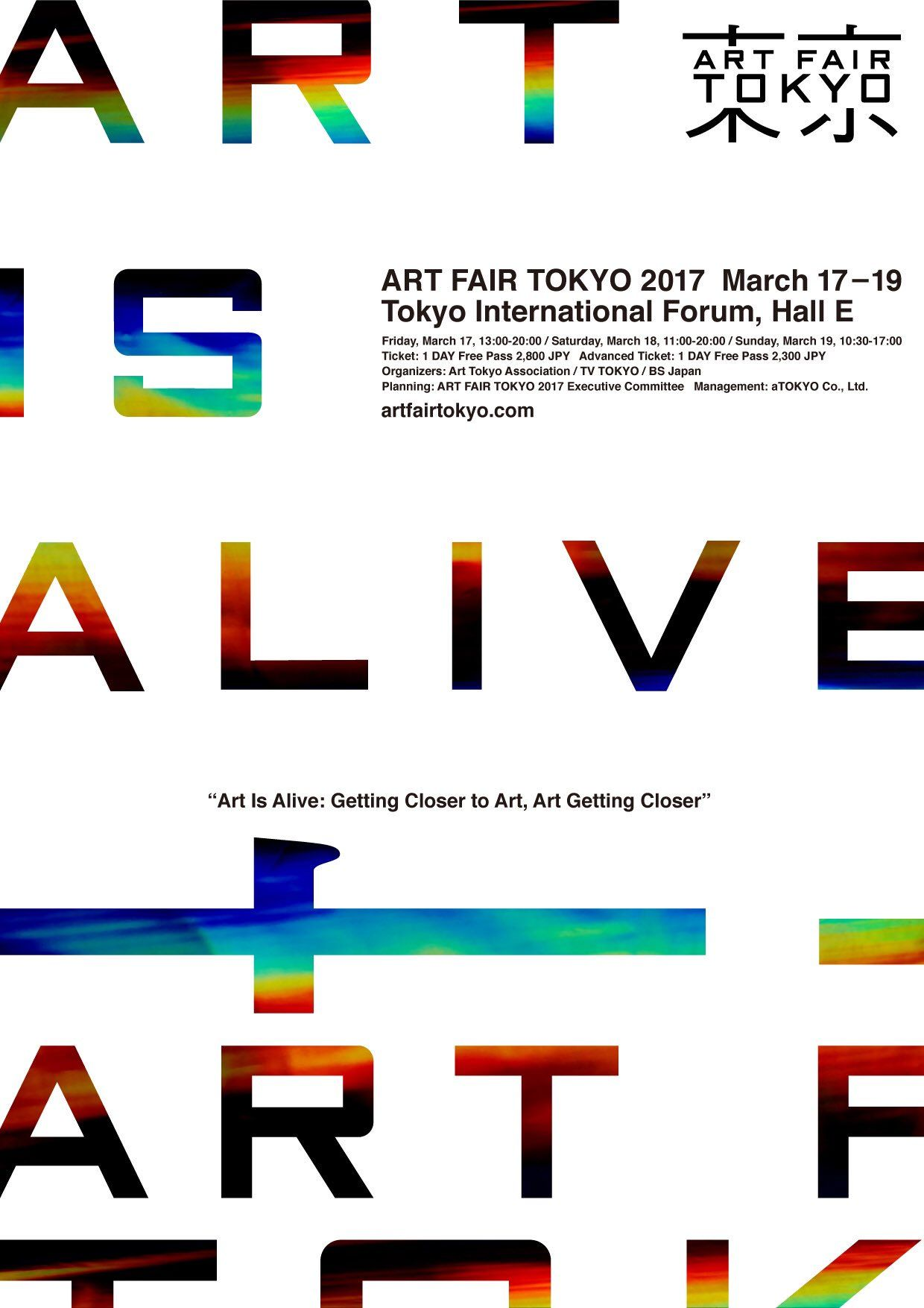 3) Twitter | Layout | Japanese graphic design, Graphic