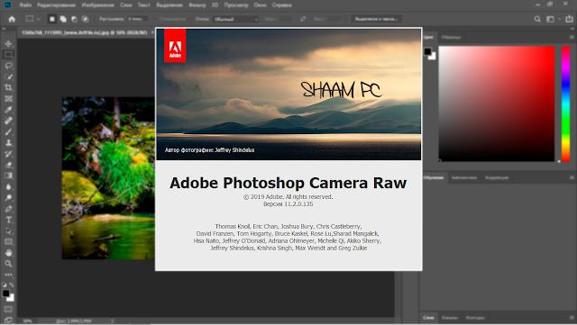 Adobe Photoshop CC 2019 20 0 3 24950 RePack (KpoJIuK) Free
