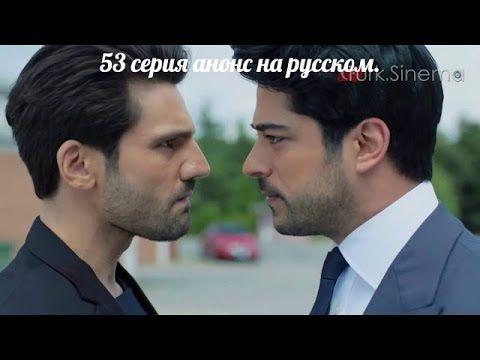 любовь языке онлайн на русском смотреть ставка на