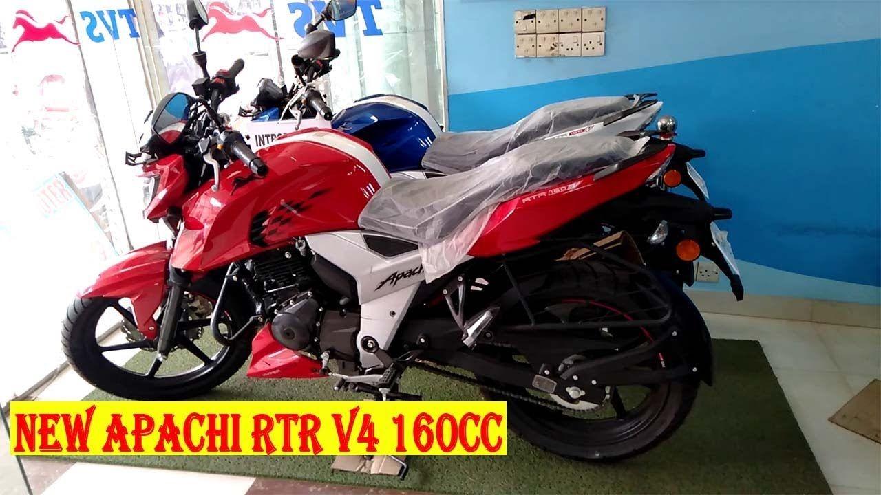 Apachi Rtr 160 4v Bike Price In Bd New Tvs Apache Rtr 4v 160cc