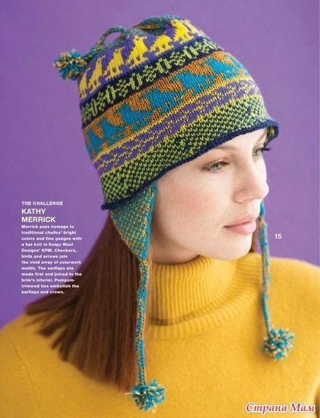 Перуанские шапки | Шапочки | Pinterest