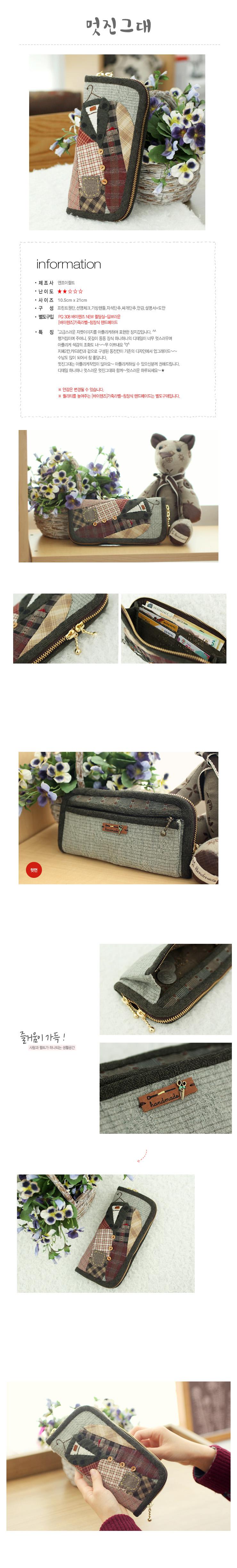 http://enjoyquilt.co.kr/goods/view.asp?p_code=Q00069445100&cate=717&menu=4
