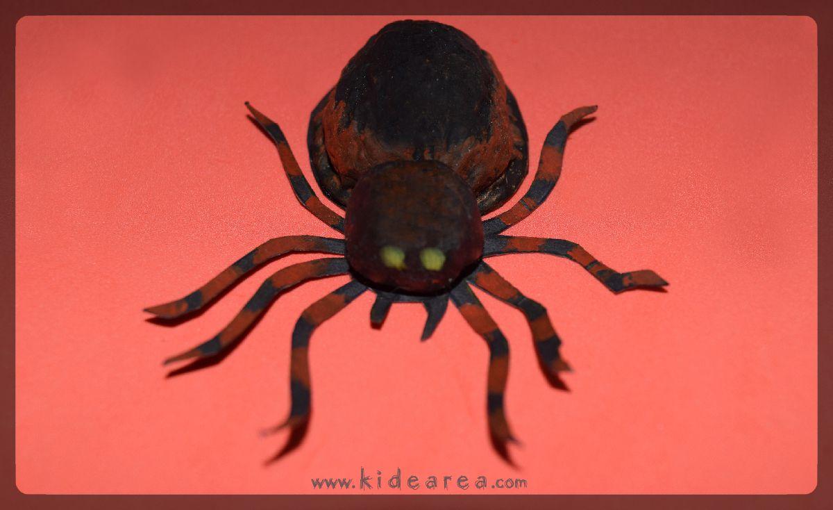 Araña de cáscara de nuez. | Manualidades de Halloween, fáciles y para niños  http://www.kidearea.com/manualidades-infantiles-halloween-arana/  #araña #cartulina #cascaradenuez #childrencrafts #educacioninfantil #fiesta #halloween #infantiles #kidcrafts #manualidades #manualidadesfaciles #paraniños #materialreciclado #plastilina #spider