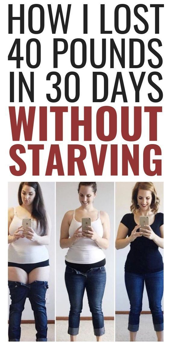 Need to lose weight? Learn how this 40 year old mom lost over 40 pounds in 30 days. #weightloss #los...