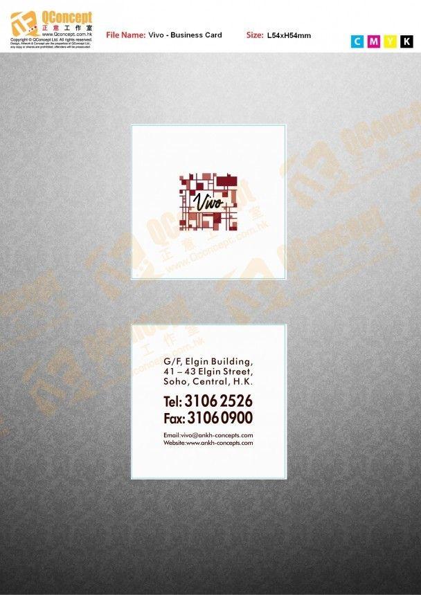 Vivo Namecard Design Production Name Card Design Name Cards Cards