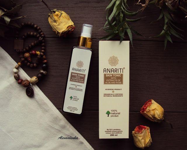 Anariti Skin Tonic With Extracts Of Aloe And Rose. Reviews \Тоник для лица с экстрактами Алоэ и Розы. Отзыв.