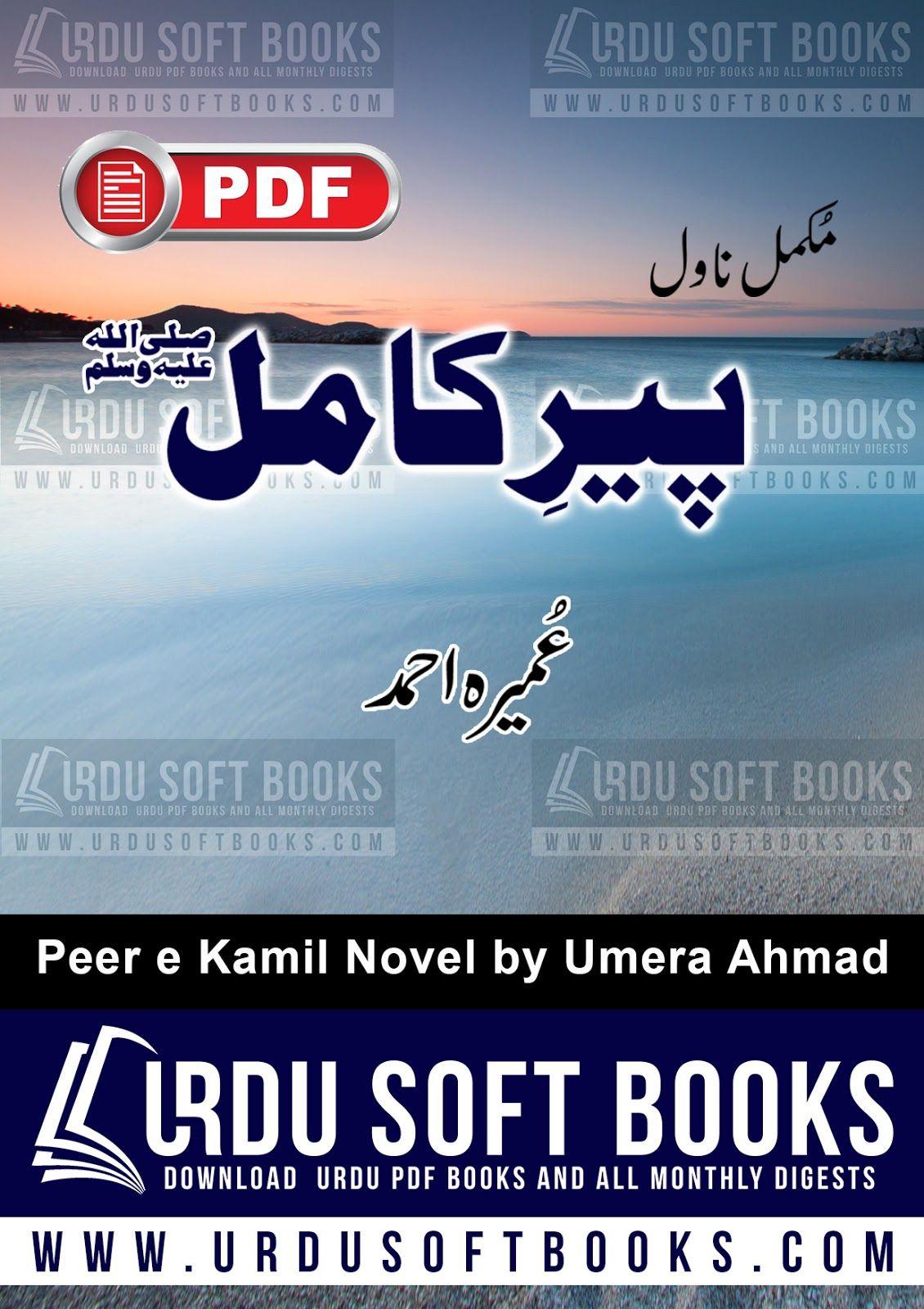 Peer E Kamil Book Pdf