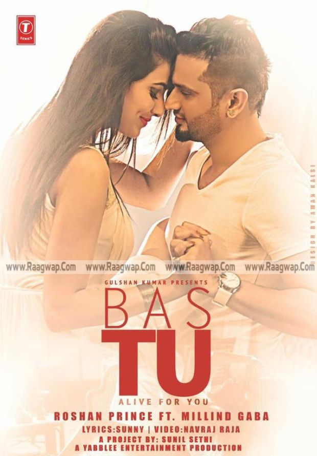 Bas Tu Roshan Prince Ft Milind Gaba Punjabi Song Mp3 Song Mp3 Song Download Songs