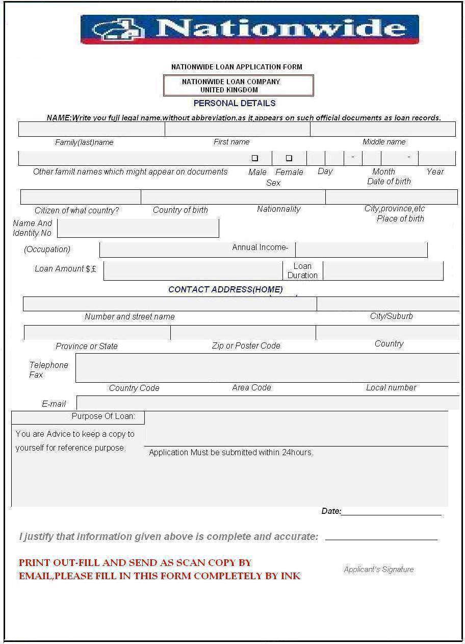 Budgeting Loan Application  Financial    Loan Application