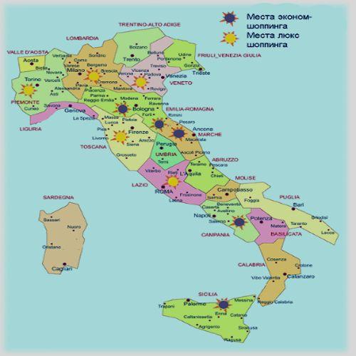 Аутлеты в Римини на карте Италии   Италия, Туризм, Советы ...