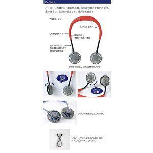 充電式 ハンズフリー 首かけ コードレス ポータブル扇風機 6ヵ月メーカー保証付き レッド Spice W Fan Df30ss01 19 54213 暮らし快適 ハートマークショップ 通販 扇風機 ハートマーク Yahoo ショッピング