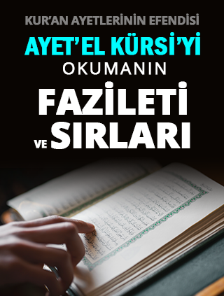 Ayet El Kursi Yi Okumanin Fazileti Ve Sirlari Nelerdir Ayetel Kursi Nin Arapca Turkce Okunusu Ve Anlami Okuma Pozitif Dusunceler Sifa Duasi