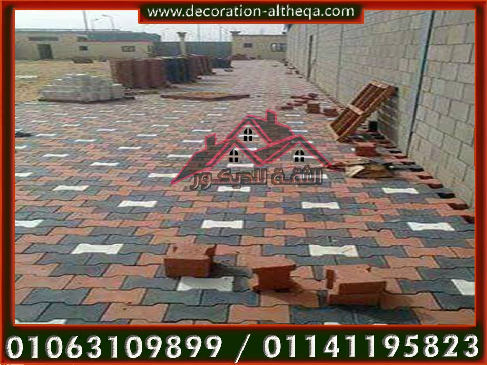 واجهات حجر هاشمي حديثه Flooring Decor Structures