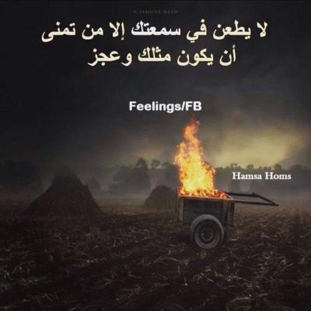 صحيح Positive Notes Beautiful Words Feelings