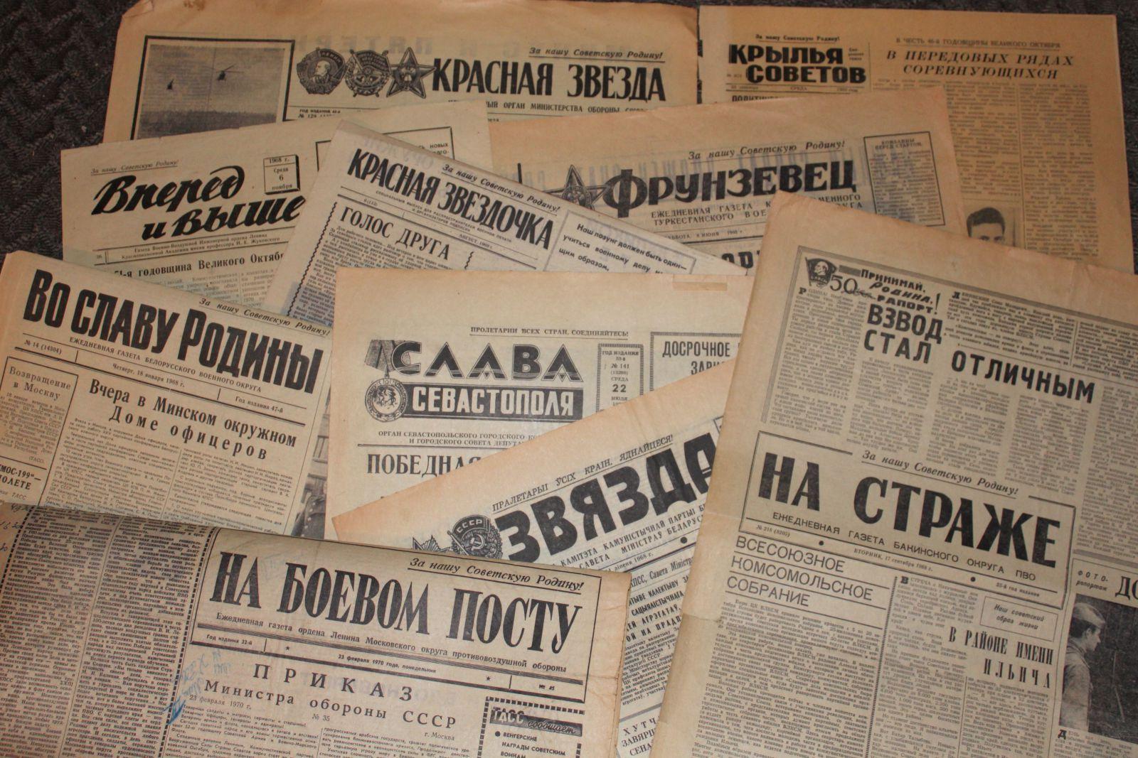 Распечатать картинки газета