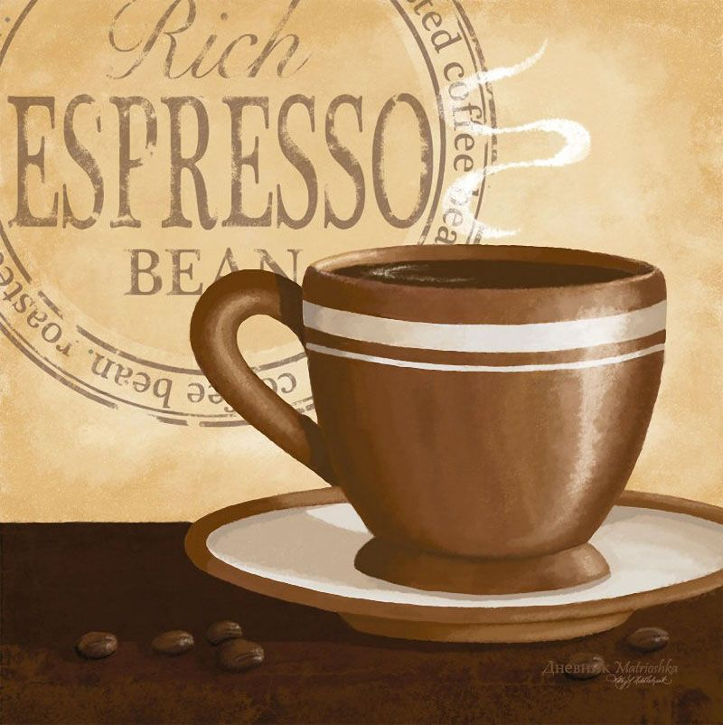 Espresso | Coffee Time ☕ ☕ | Pinterest | Coffee time, Espresso ...