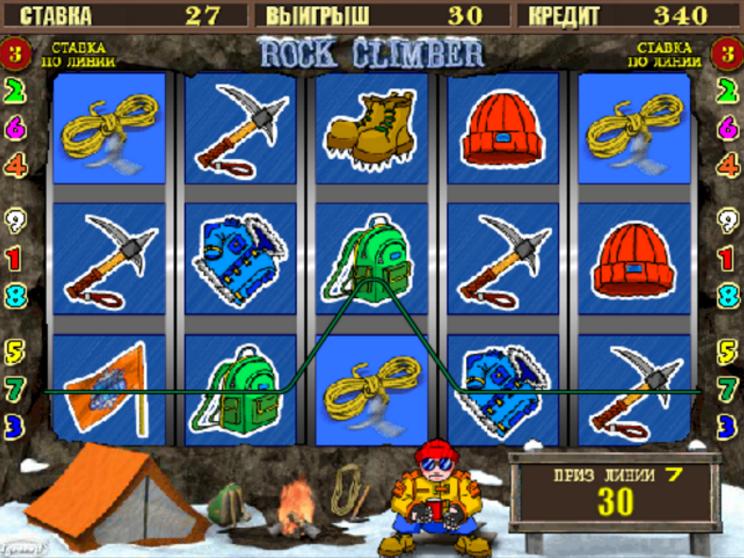 Бесплатно играть игровые автоматы скалолаз игровые аппараты болезнь игромании