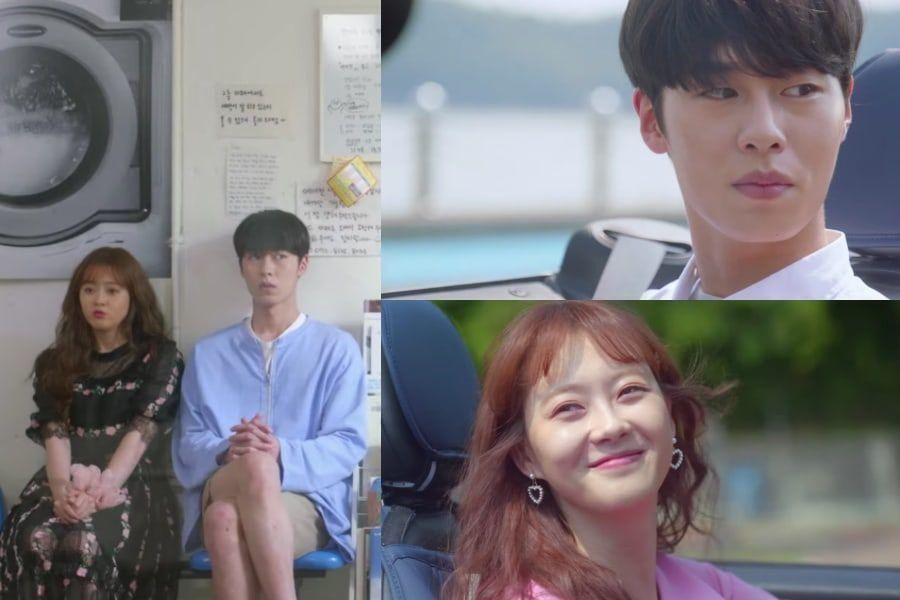 Watch: Go Ara Tries To Describe Lee Jae Wook As She Becomes A Part Of His Life In New Drama Teaser