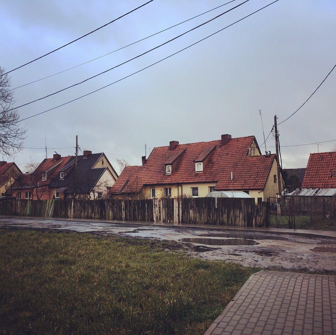 Немецкие дома.